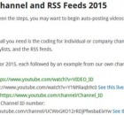 youtube-rss-feed